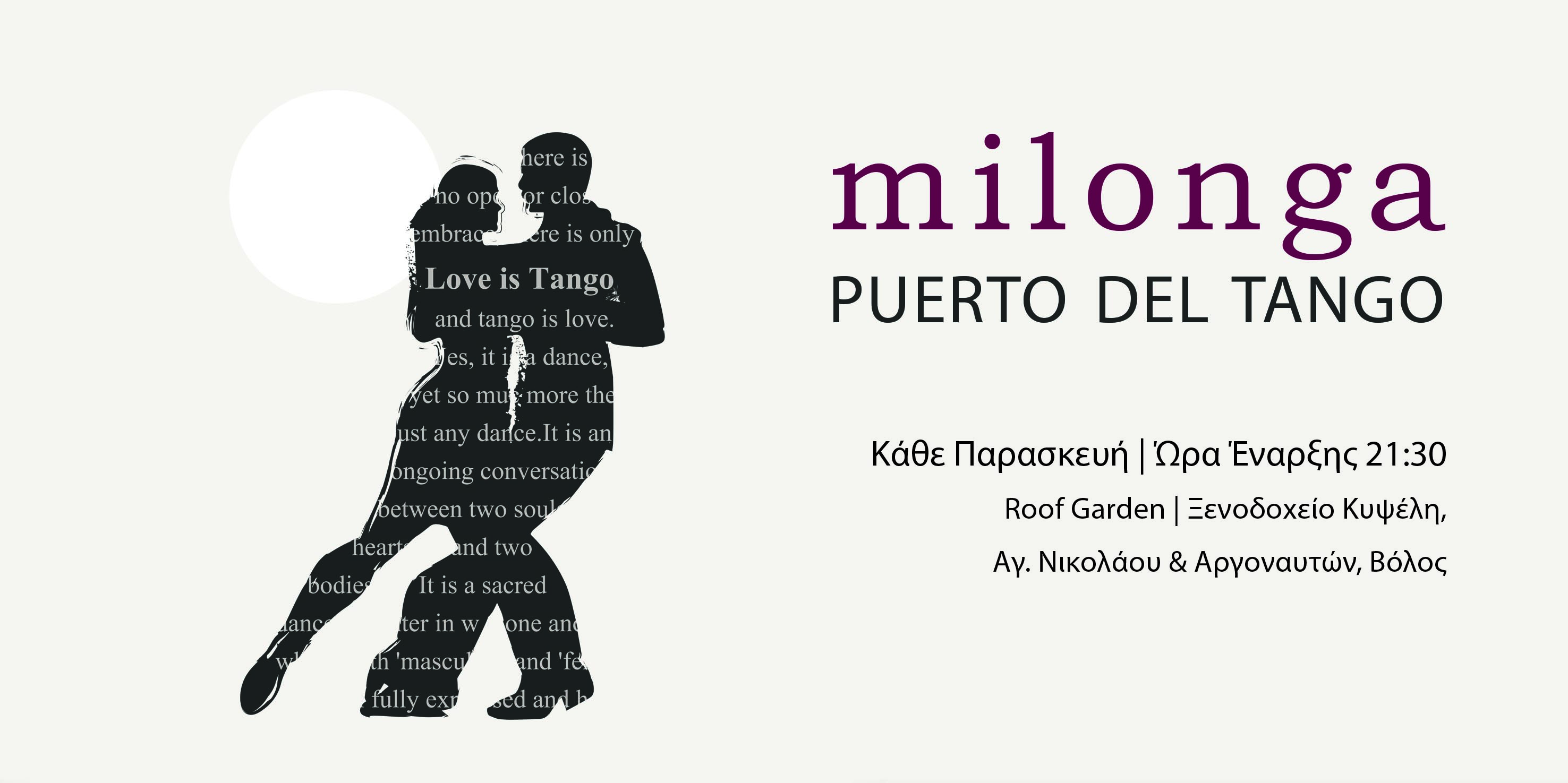 MILONGA MON 2016 fb copy